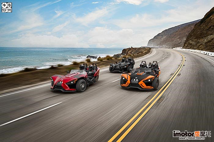2017-Polaris-Slingshot2-small.jpg