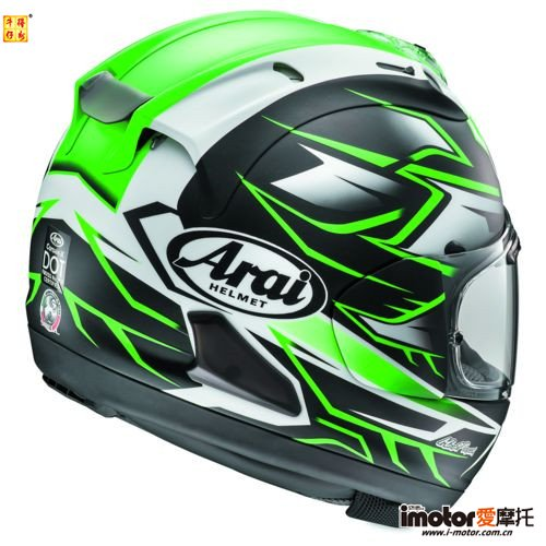 arai_corsair_x_ghost_helmet_green_zoom.jpg
