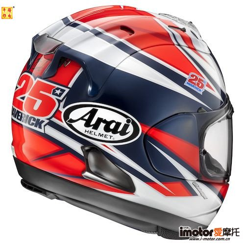 arai_corsair_x_vinales_helmet_blue_white_red_zoom.jpg