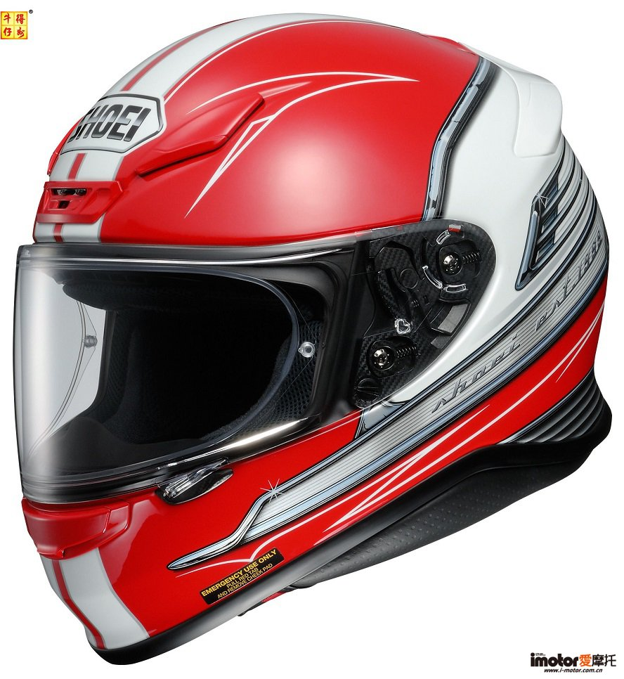 shoei_rf1200_cruise_helmet_red_white.jpg