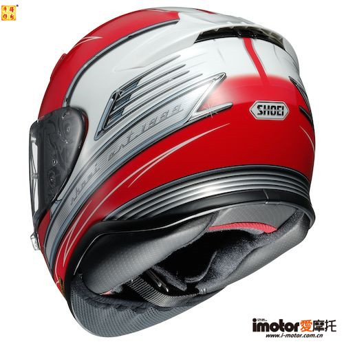 shoei_rf1200_cruise_helmet_red_white_zoom.jpg