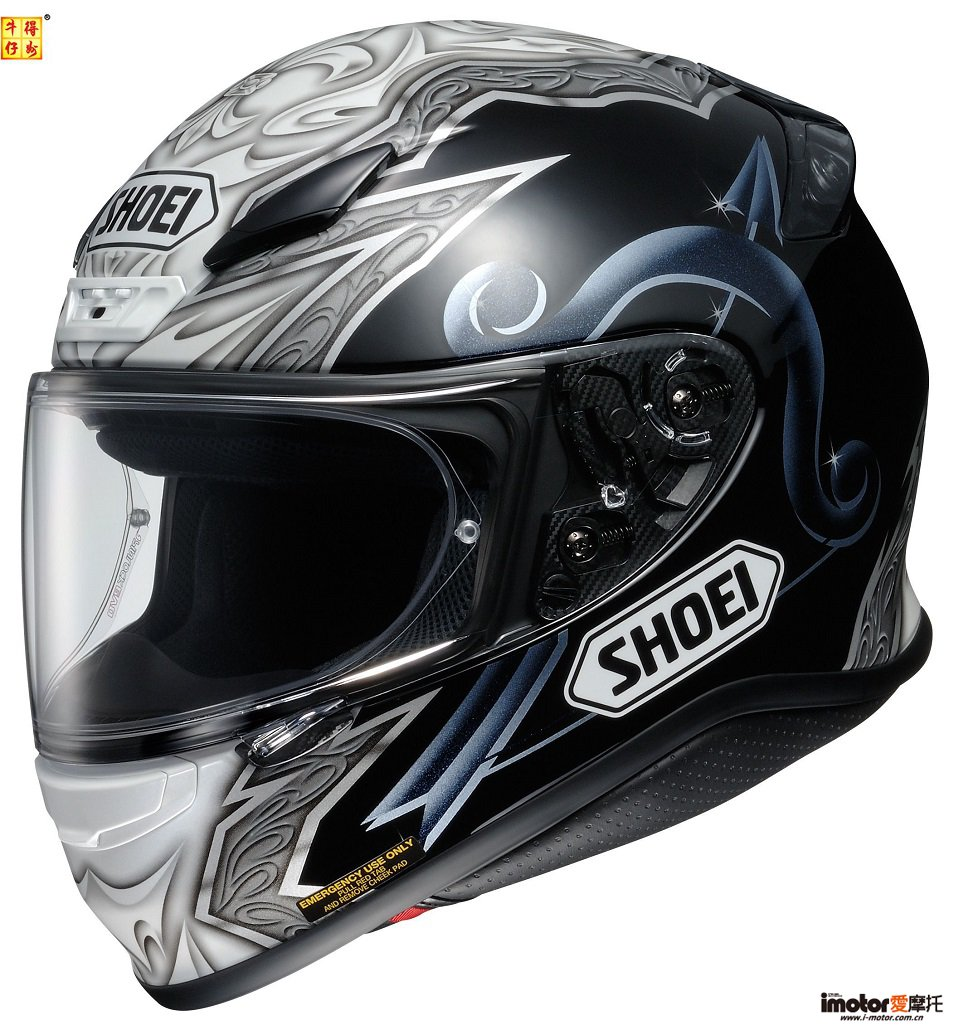 shoei_rf1200_diabolic_black_silver_blue.jpg