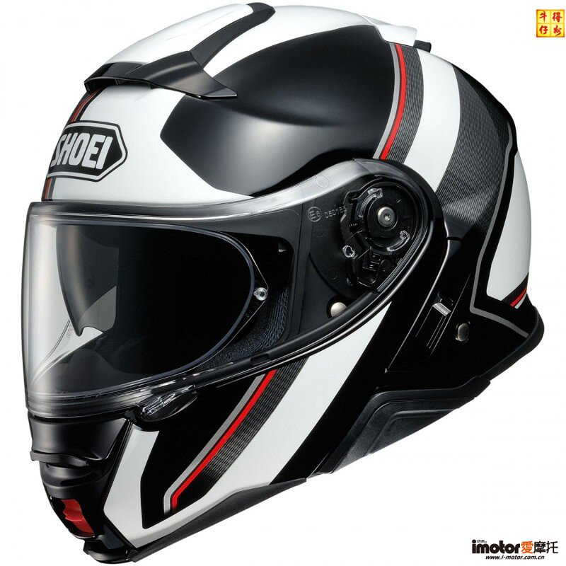 shoei-neotec-2-helmet-excursion-tc6-left.jpg