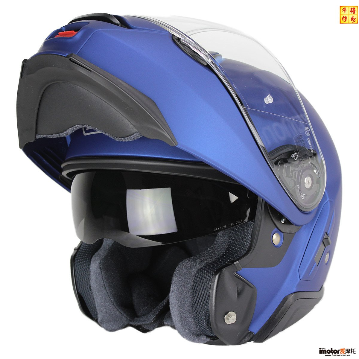 shoei-neotec-ii-candy-matte-blue-4.jpg